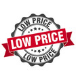 low price stamp sign seal vector image
