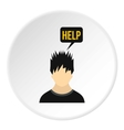 Male avatar and word help icon flat style vector image vector image
