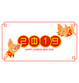 twins lovely piggy celebrate chinese new year vector image
