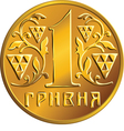 Ukrainian money gold coin one hryvnia vector image vector image