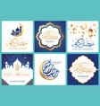 set ramadan kareem moon arabic calligraphy vector image
