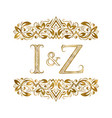 i and z vintage initials logo symbol the letters vector image vector image