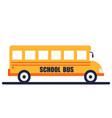 school kids riding yellow vector image vector image