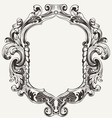 Vintage high ornate original royal frame vector | Price: 1 Credit (USD $1)