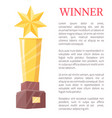 winner of competitions and gold cup color poster vector image vector image