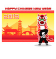 flat lion dancer in front of traditional china vector image vector image