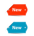 paper labels stickers new vector image vector image