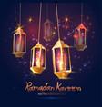 ramadan kareem background with 3d vector image vector image