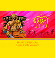 ravana with ten heads for dussehra vector image vector image