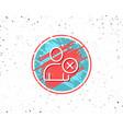 remove user line icon profile avatar sign vector image vector image