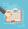 start new plans vector image