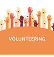 volunteer group with raised hands vector image
