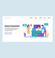 web site design template new product vector image vector image