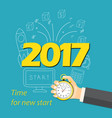2017 time for new start vector image