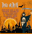 halloween holiday trick or treat poster vector image vector image