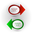set of red and green arrows vector image