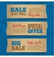 Cardboard sale banners set vector image