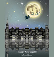 happy new year card with reindeer flying over city vector image vector image