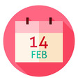 Valentine Day Calendar Date Circle Icon vector image