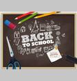 back to school season discount vector image vector image