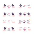 kawaii cartoon cat icons set vector image