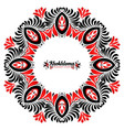ornate floral round frame in russian vector image