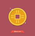 old chinese coin vector image