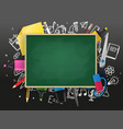 school chalkboard with different education stuff vector image