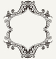 Antique Vintage Royal Frame vector image