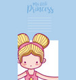 my little princess cute card vector image vector image