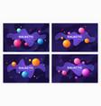 set cartoon galaxy futuristic outer space vector image vector image