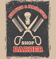 shopping logo in retro style barbershop poster vector image vector image