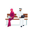 young muslim couple on the bench vector image vector image