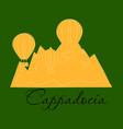 a popular turkish travel destination cappadocia vector image vector image