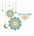 arabic pattern style eid al adha festival vector image vector image
