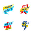 colorful modern sale banners vector image