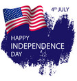 happy independence day july 4th vector image vector image