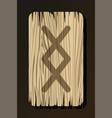 isolated on white wooden rune ingwaz vector image vector image