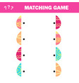 matching children educational game find missing vector image vector image