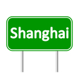 Shanghai road sign vector image