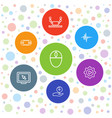 7 computer icons vector image vector image