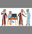 arab man office worker islamic vector image