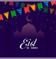 decorative eid al adha festival greeting vector image vector image