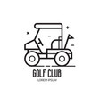 golf school or club logotype with cart vector image vector image