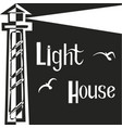 logo lighthouse in black and white vector image vector image