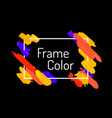 color paint draw brush on black background vector image