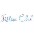 logo fashion studio custom handmade calligraphy vector image vector image