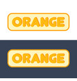logo with sign of orange fruit vector image vector image