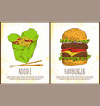 noodle and hamburger fast food colorful posters vector image