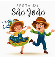 young man and woman dancing salsa on festivals vector image vector image